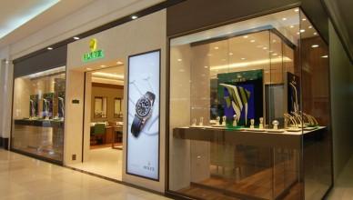 2015년 7월3일 리뉴얼 오픈한 부산 서면 롯데백화점 본점 1층의 롤렉스 공식판매점_1