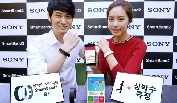 이미지- 소니코리아, 심박 센서 탑재한 '스마트밴드2' 출시(1)